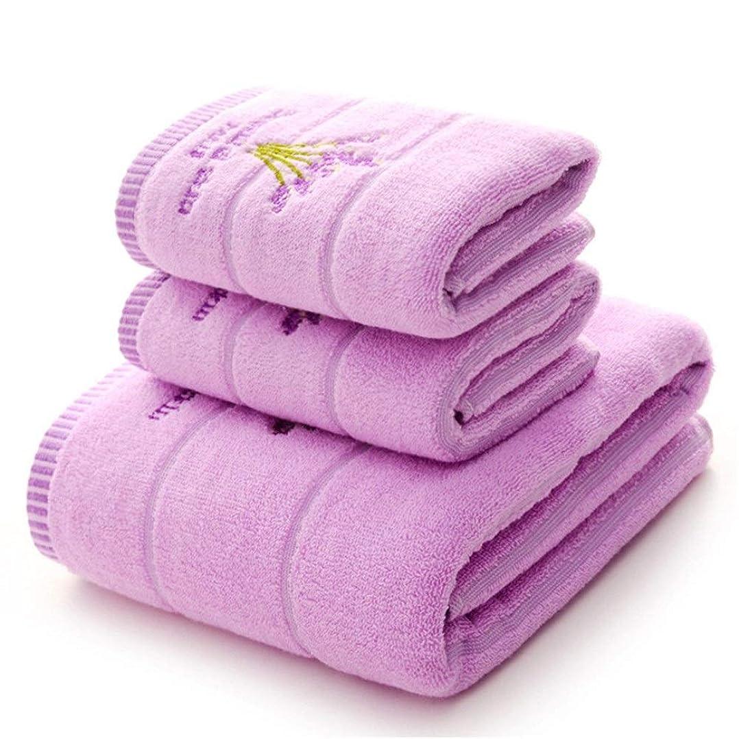 パーツアカウント茎コットンタオル、バスタオルはスリーピースの色(紫、白)32株のラベンダーの香りのタオルセットを設定します。 (Color : Purple)