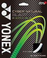 ヨネックス(YONEX) ソフトテニス ストリングス サイバーナチュラル ブラスト (1.25mm) CSG650BL リキッドグレー