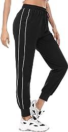 Pantalon De Jogging Femme Pantalon Sport Femme Str