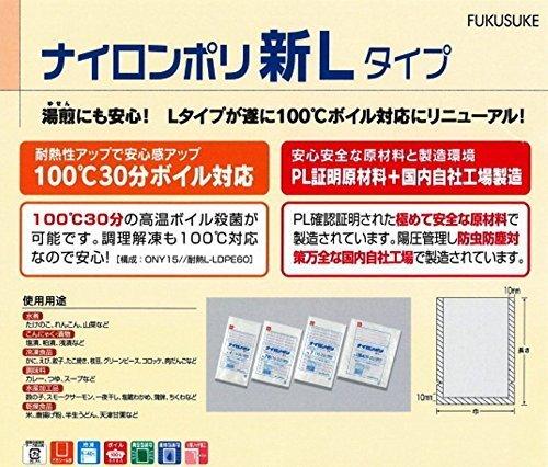『ナイロンポリ 新Lタイプ規格袋 No.16 (100枚) 巾220×長さ330㎜』のトップ画像