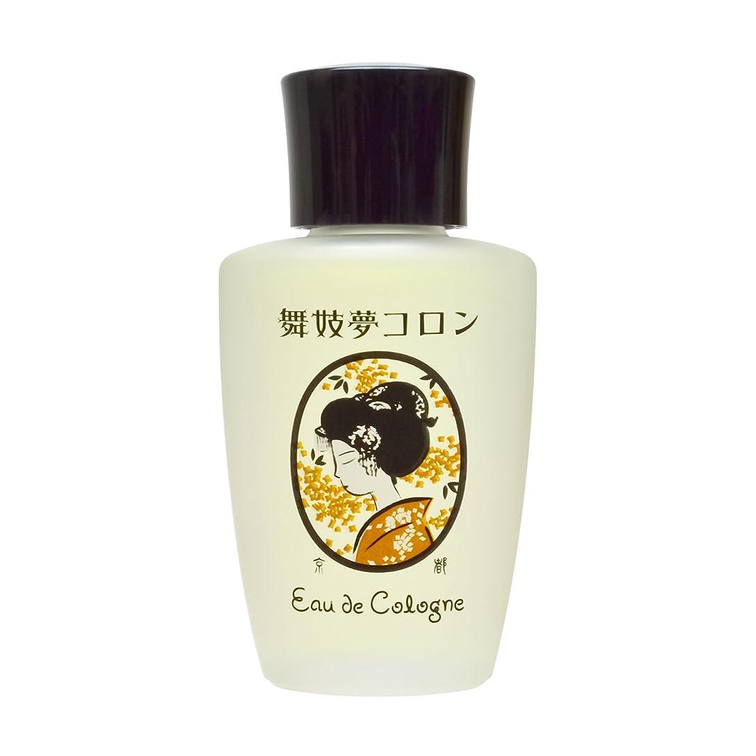 無条件雇うおもてなし京コスメ 舞妓夢コロン 金木犀/きんもくせいの香り 単品