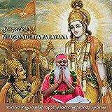 Chapter 12: Bhakti Yoga