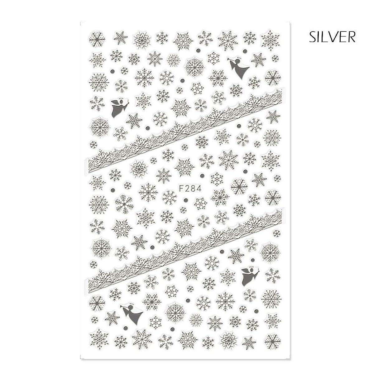 勉強する万歳王族1シート3dクリスマスデザイン粘着ステッカー用ネイルゴールドブルーネイルアート転写デカール雪の花の装飾かわいいヒントSAF284シルバー