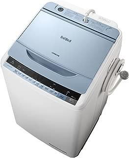 日立 全自動洗濯機 ビートウォッシュ 8kg ブルー BW-V80A A