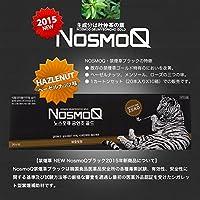 [NosmoQ] 禁煙グッズ, ハーブタバコ、100%ハーブ葉、オレンジ味、ヘーゼルナッツ味、健康のためのニコチン、健康のための化学物質。 [並行輸入品]
