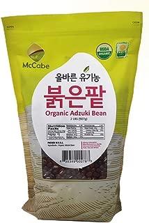 red bean mooncakes