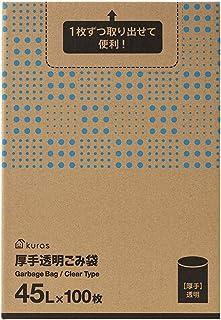 [Amazon限定ブランド]Kuras 透明ごみ袋 つるつる素材 45L 100枚入 厚み0.02mm