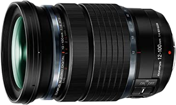 Best zuiko 35 100mm f2 Reviews
