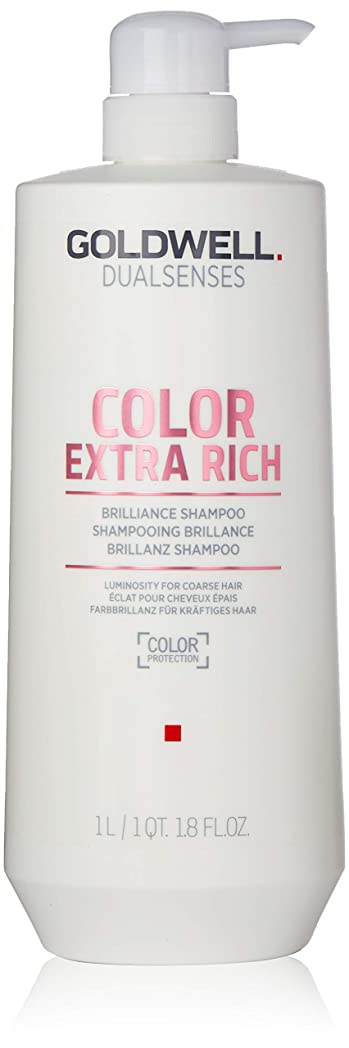潜水艦コーラスボクシングゴールドウェル Dual Senses Color Extra Rich Brilliance Shampoo (Luminosity For Coarse Hair) 1000ml
