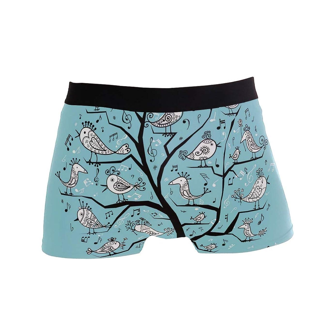 Cartoon Singing Birds Tree Men's Boxer Briefs Regular Soft Breathable Comfortable Underwear