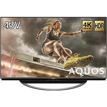 シャープ 43V型 液晶 テレビ AQUOS 4T-C43AM1 4K HDR対応 低反射「N-Blackパネル」搭載 2018年モデル
