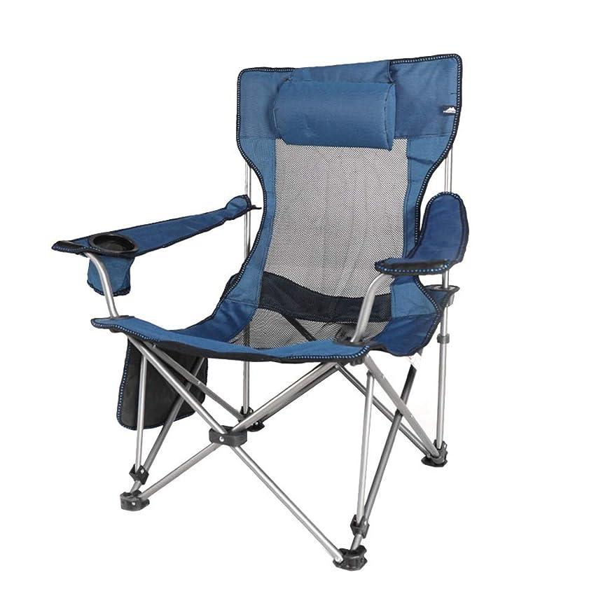 待つ写真撮影腐敗手すりとカップホルダー、バックパッキングのための屋外の頑丈な超軽量のラウンジチェアが付いている密集したキャンプチェア旅行ピクニックシート