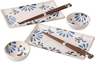 1 Plato Pizarra Negra 9 Piezas 2 Soportes para Palillos de Ceramica 2 Cuencos de Ceramica para Salsa Soja 2 Pares de Palillos de Bambu Desconocido Juego Vajilla para Sushi para 2 Personas