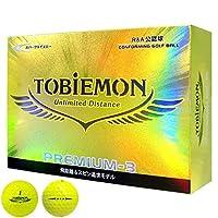 JPLAドラコン ゴルフボール 公式試合球 PREMIUM-3 プロ仕様 3ピース 1ダース(12個入り) スパークルイエロー