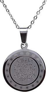 Small Round Silver Pt Ayatul Kursi Surah Necklace Islamic Muslim Quran God