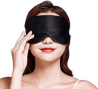 SCOLORKI アイマスク スリープマスク シルク コットン 安眠 睡眠改善 遮光 超軽量 柔らかい フィット感 通気性 保湿 昼寝 仮寝 旅行 眼精疲労 目元疲労回復 安眠マスク 快眠グッズ 男女兼用 ギフト 収納袋付 ブラック