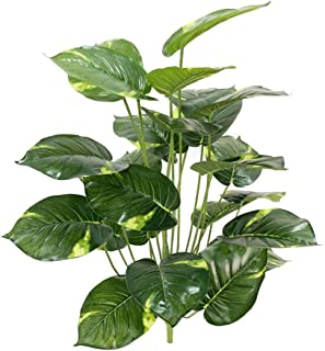 Palm Artificial Tree Lightweight & Easy to Clean with Lifelike Leaves Tropical Office Conservatory Indoor Outdoor Garden Plant 60×70CM