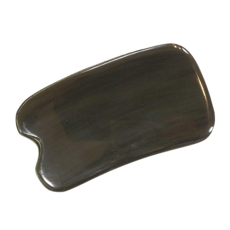 スクレーパー置換細心のかっさ プレート 厚さが選べる ヤクの角(水牛の角) EHE273SP 黒四角凹 特級品 少し厚め(6ミリ程度) 大きめ穴無