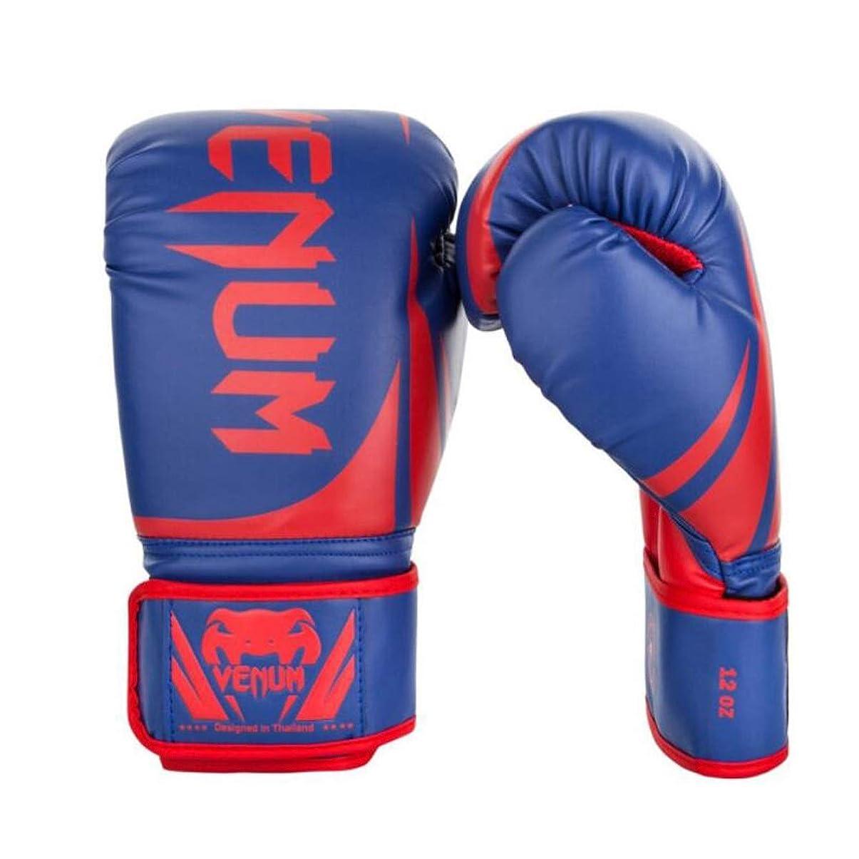 首謀者事前にドラゴンボクシンググローブ、大人の三田手袋、ムエタイファイトトレーニング土のう手袋、ワインレッド-8OZ