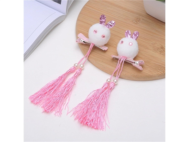 アート急性同化Osize 美しいスタイル 子供フリンジバニーヘアクリップヘッドドレスヘアデコレーションクリップ(ピンク)