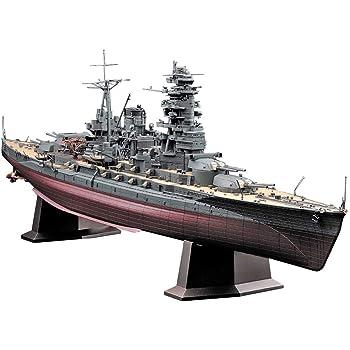 Hasegawa 40021-1//350 IJN Mikasa Neu Schlacht inder japanischen See