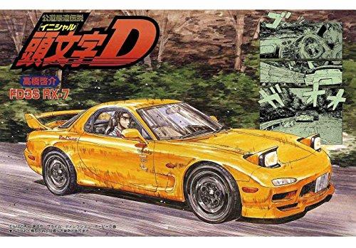 Initial D: FD3S RX-7 Plastic Model Kit [Toy] by Fujimi