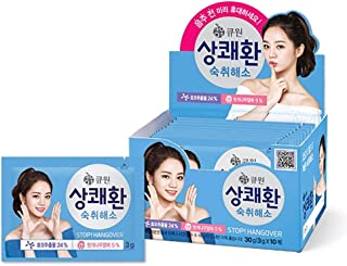 Easy-Tomorrow Hangover Cure Recovery Relief Care for Hangover Remedy After Alcohol Pills Kit 0.1oz(3g) x 10packs 상쾌환