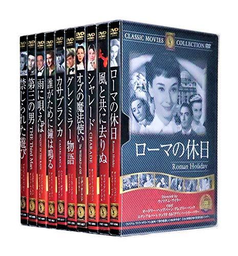 みんなが選んだ名作洋画 Vol.1 (収納ケース付) セット [DVD]
