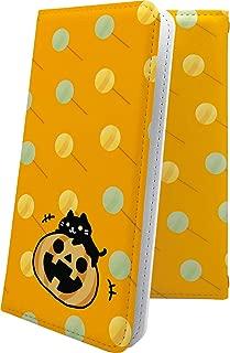 dynapocket X02T ケース 手帳型 パンプキン かぼちゃ 黒猫 クロネコ ねこ 猫 猫柄 にゃー ダイナポケット ケース 手帳型ケース 女の子 女子 女性 レディース dynapocketX02T ケース ハロウィン ハロウィーン