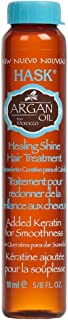 Hask Argan Oil Healing Shine Hair Treatment, 18 ml