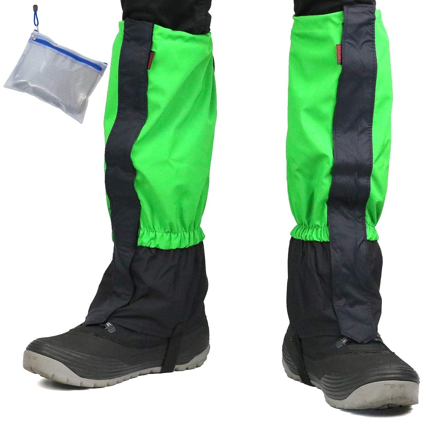 確立試み優先ADELPHOS ゲイター 登山用品 登山スパッツ 登山ゲイター ロングスパッツ 防水 泥除け 雨よけ 雪対策 トレッキング アウトドア バイク 草刈り 男女兼用 GTR-1000