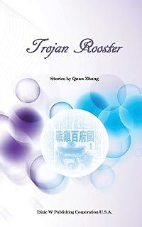 Trojan Rooster