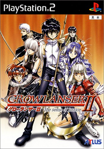 Growlanser II: The Sense of Justice [Japan Import] [PlayStation2] (japan import)