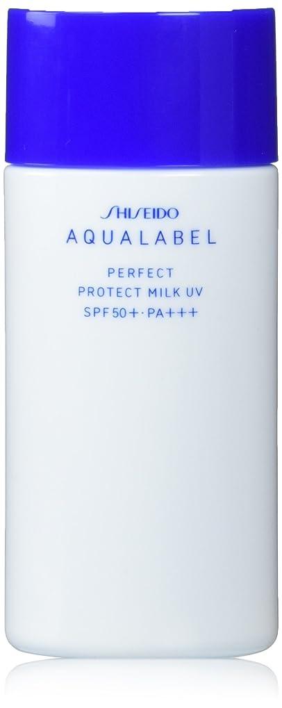 スキニーずるいタイプアクアレーベル パーフェクトプロテクトミルクUV (日やけ止め用美容液) (SPF50+?PA+++) 45mL
