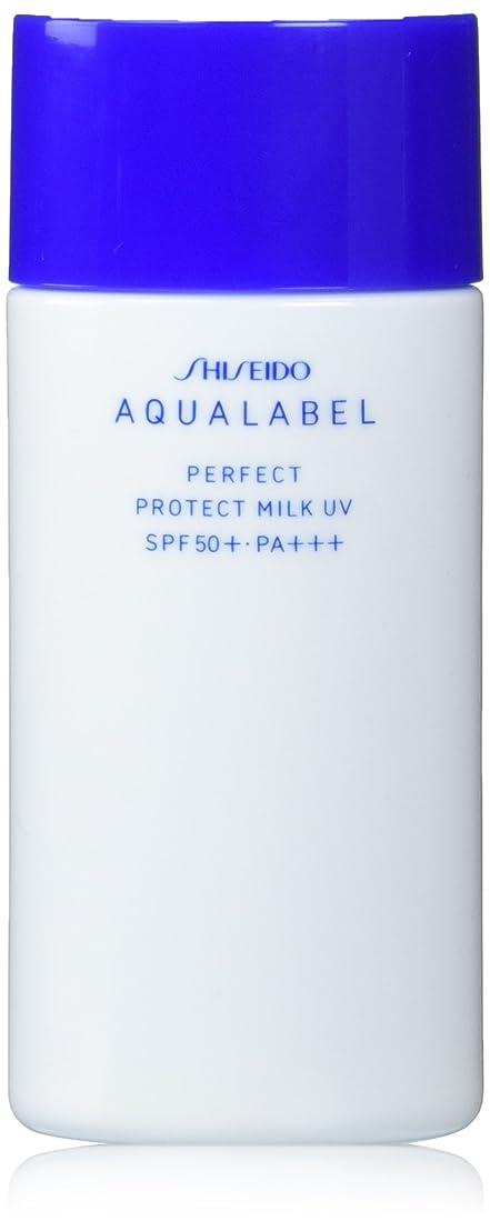 既婚評決ダイアクリティカルアクアレーベル パーフェクトプロテクトミルクUV (日やけ止め用美容液) (SPF50+?PA+++) 45mL