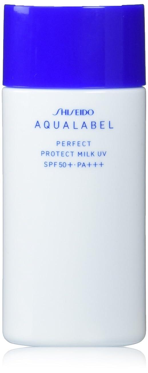 民間修羅場セミナーアクアレーベル パーフェクトプロテクトミルクUV (日やけ止め用美容液) (SPF50+?PA+++) 45mL