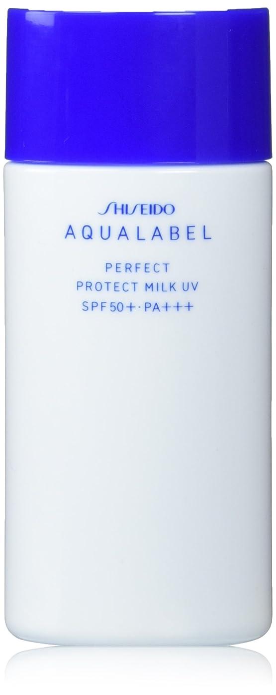 誇張するつかむ場合アクアレーベル パーフェクトプロテクトミルクUV (日やけ止め用美容液) (SPF50+?PA+++) 45mL