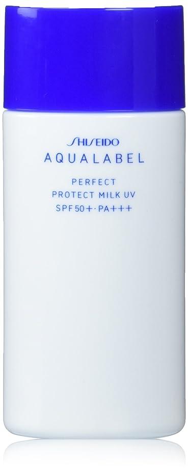 怠けた不完全ソーセージアクアレーベル パーフェクトプロテクトミルクUV (日やけ止め用美容液) (SPF50+?PA+++) 45mL
