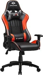 TOPRACING ゲーミング座椅子 360度回転 ゲーミングチェア155度リクライニング ハイバック 可動肘 ヘッドレスト クッション付き (赤, Pu)
