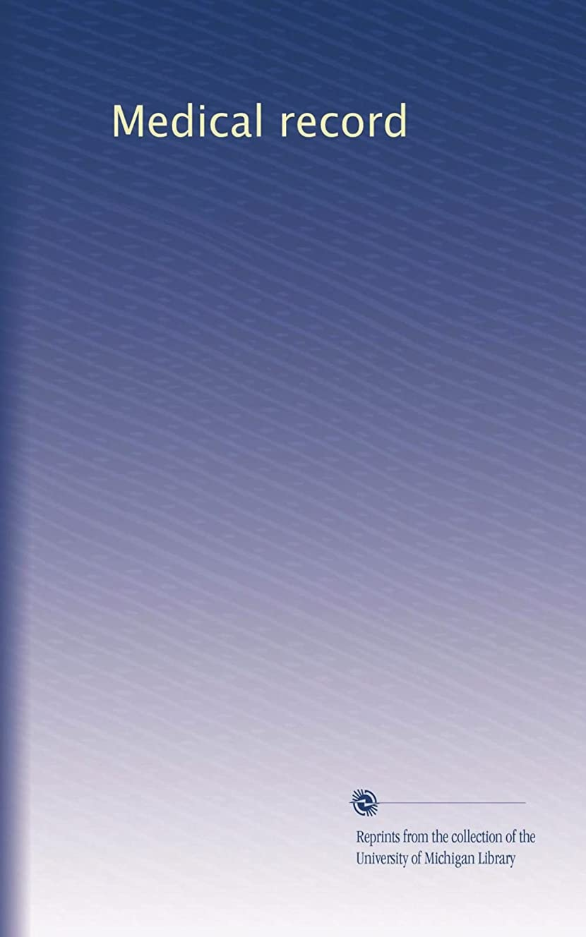 るオフェンスそれるMedical record (Vol.17)