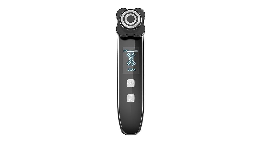 マンモス湿原汚す【PAO】 1台5役のマルチ機能美容器 超音波 RF LEDフォト (ホワイト)
