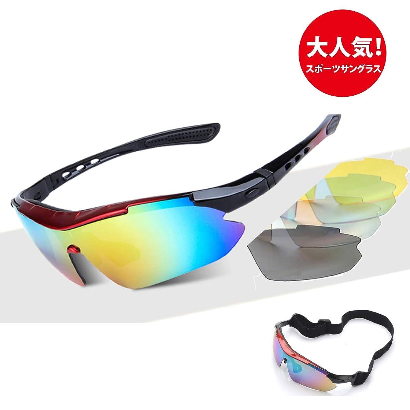あいにく競う和らげるスポーツサングラス JOOKYO サングラス偏光 超軽量 UV400 紫外線カット 交換レンズ5枚 自転車 釣り サイクリング 登山 ロードバイク