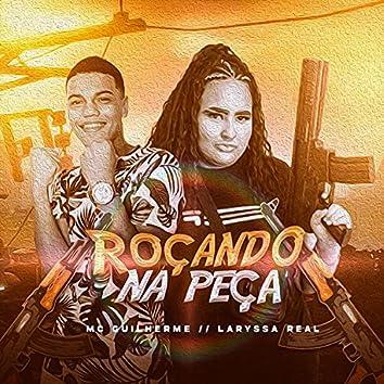 Roçando na Peça (feat. DJ Chavoso & Dj Chavoso) (Brega Funk)