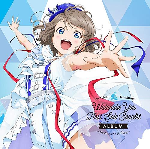 【Amazon.co.jp限定】LoveLive! Sunshine!! Watanabe You First Solo Concert Album(メガジャケット付)