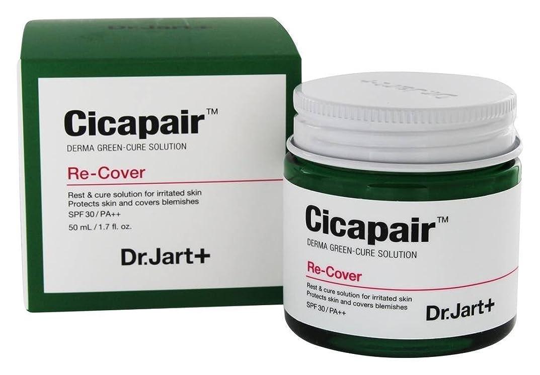 イデオロギー特徴学生Dr. Jart+ Cicapair Derma Green-Cure Solution Recover Cream 50ml [並行輸入品]