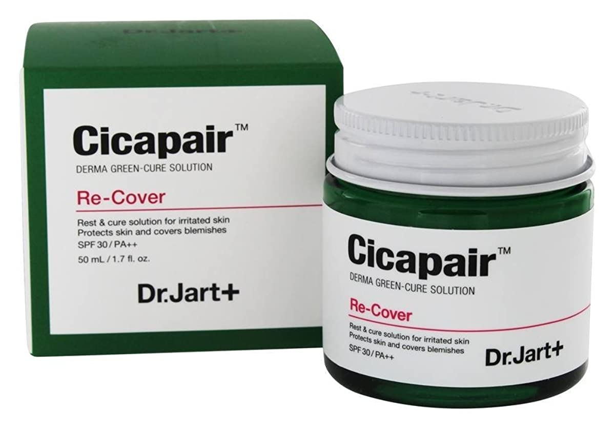 消す自動化隙間Dr. Jart+ Cicapair Derma Green-Cure Solution Recover Cream 50ml [並行輸入品]