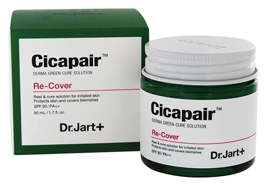 海長くする敬意を表するDr. Jart+ Cicapair Derma Green-Cure Solution Recover Cream 50ml [並行輸入品]