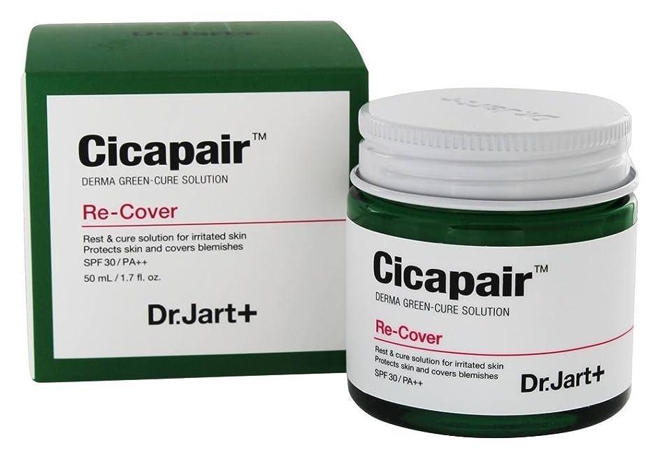 ゴネリル金曜日座るDr. Jart+ Cicapair Derma Green-Cure Solution Recover Cream 50ml [並行輸入品]