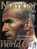 ドイツW杯永久保存版 (Sports Graphic Number PLUS)