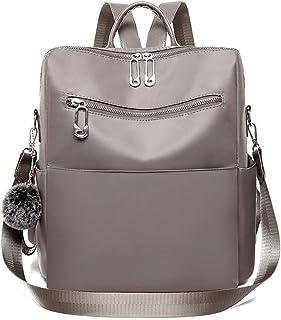 حقائب يد نسائية من كايكسياوتينغ حقيبة ظهر نسائية معطف مطر حقائب مدرسية حقيبة عمل للنساء (اللون: كاكي)